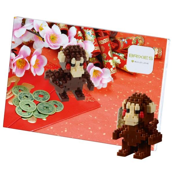 Postkarte Chinesischer Affe (220.013)
